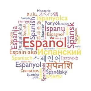 תרגום עברית לספרדית