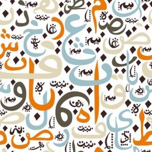 נוטריון בערבית
