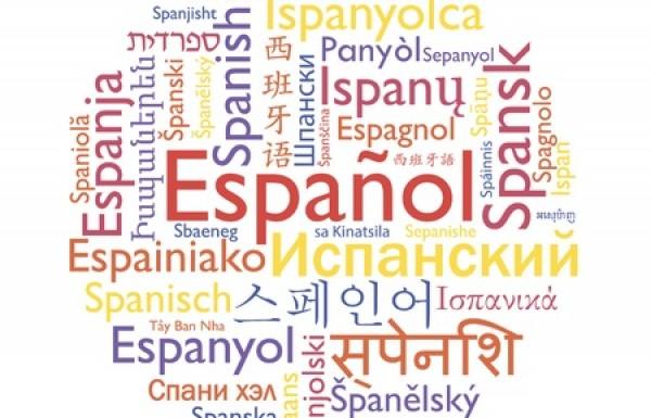 תרגום עברית ספרדית